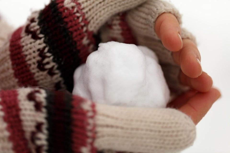 cold-70340_960_720